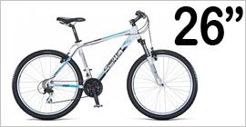 """MTB 26"""" kerékpár"""