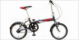 Összecsukható (folding) kerékpár