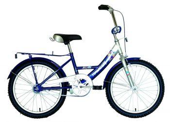 Hauser Swan 20 gyerek kerékpár